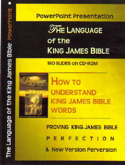 PowerPoint: The Language of the King James Bible